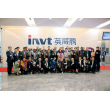 INVT Global Partners Conference 2018